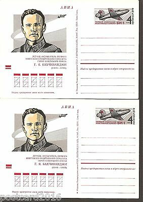 A rare variety of post cards No. 13 1973 Soviet Russia. USSR.RUSSIA.