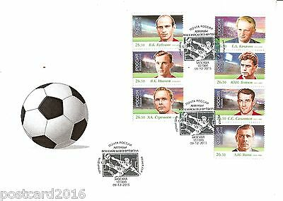 "NEW! Oct 28 FDC.""The world Cup FIFA 2018 in Russia"".+FDC2015Legends of Footbal"