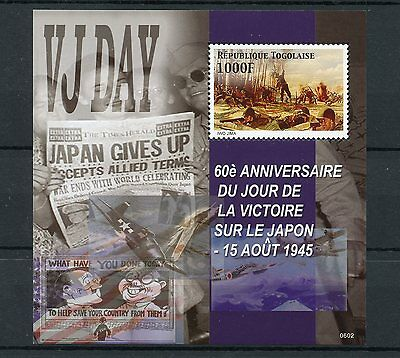 Togo 2006 MNH WWII WW2 VJ Day 60th Anniv End World War II 1v S/S Military Stamps