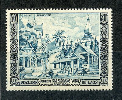 LAOS 1954 50p Golden Jubilee air, um/MNH. SG 42. Cat £150.