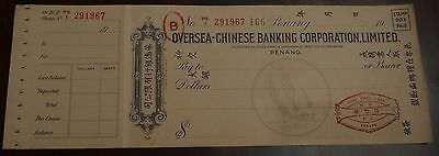 Overseas-Chinese Banking Corp. Ltd. PENANG branch unused cheque 19--.