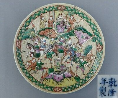 Grand Plat Chinois Antique Famille Verte Guerriers Epoque Qianlong Mark Marc