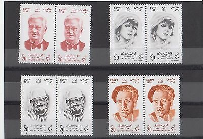 egyptian stamps