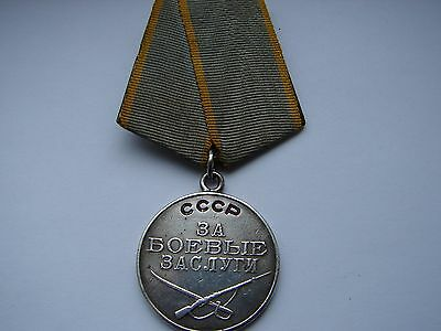 Soviet Russian WWII Medal for Battle Merit LOW #358692  For Combat Service USSR