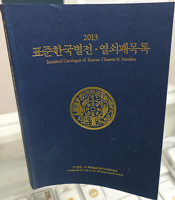 Korea Charm Amulets Chatelaines Book Catalog 353 Pages