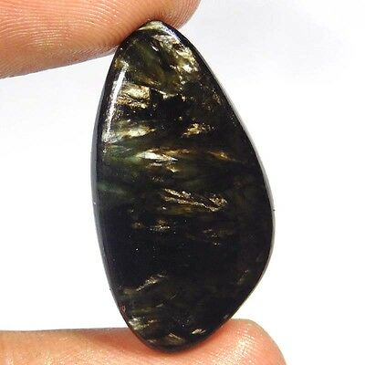 15.4cts Designer A+++ Natural Golden Seraphinite Fancy 31x16 Untreated Gemstone