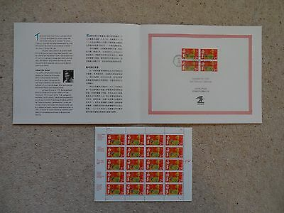 United States 1992 Chinese New Year Rooster U/mint Sheet Of 20 Plus Folder