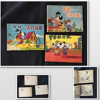 Lot 3 Bd Comic Book Lupo Fix Und Foxi Chinese Edition Chinois German