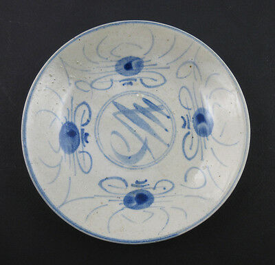 Antique Korean Blue & White Pottery Plate - stylized crabs & Calligraphy