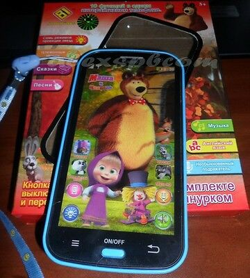 Mobile Phone Toy Talking Masha and Bear Learning & Education Russian Language
