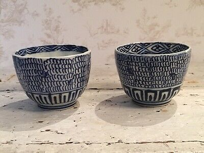 2 Antique Japanese Teacups