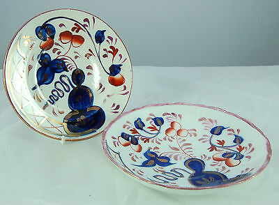 Patterned Small Dish and Matching Saucer - Unmarked