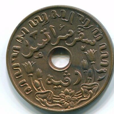 1942 Netherlands East Indies 1 Cent Bronze Colonial Coin S10292