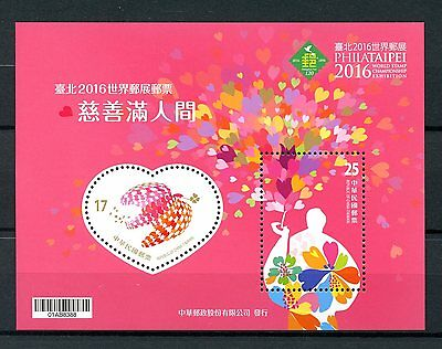 Taiwan China 2016 MNH Charity Day Philataipei 2v M/S Heart Shaped Stamps