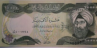 10,000 Iraq Dinar  -  New Uncirculated Note  -  Delarue Certified