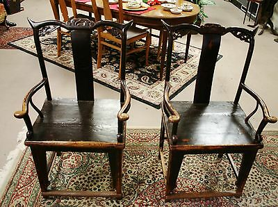 Pair Antique Chinese Asian Oriental Carved Yoke Back Officials Chairs Seating