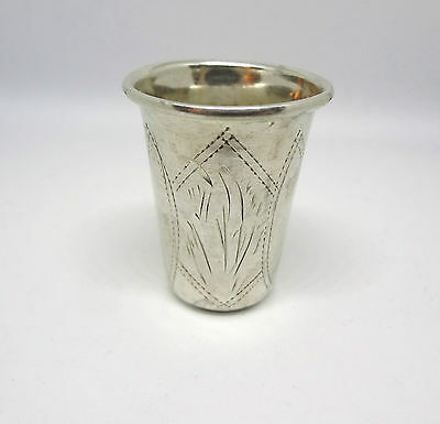 Antique Russian Silver Small Kiddush Cup, Shot Glass