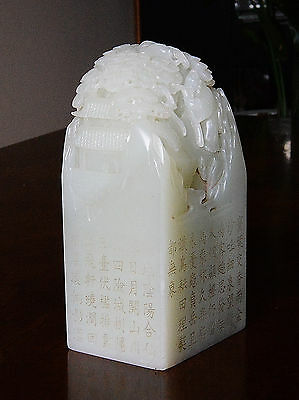 Well  Hand  Carved  Chinese  White  Jade  Seal      M1996
