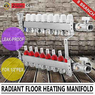 "8 Branch/Loop Radiant Floor Heating Manifold Set For 1/2""Pex W/Adapters"