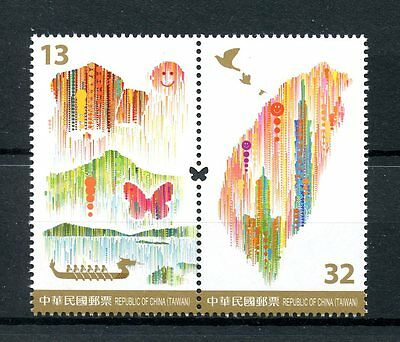 Taiwan China 2016 MNH Treasure Island Philataipei 2016 2v Se-tenant Set Stamps