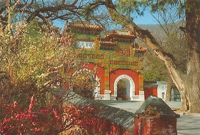 Postcard Temple of the Sleeping Buddha Fragrance Hill Park CHINA