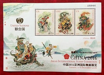 2016 United Nations UN 33rd Asian Int'l Stamp Exhi-Nanning CHINA Monkey King