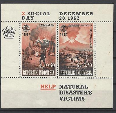 Indonesia 1967 Sc B210a Fire Destroying Village & Erupting Volcano MNH Cat $28