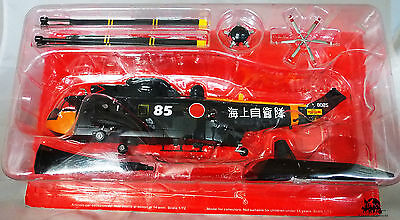 HELICOPTERE DE COMBAT Sikorsky S-61A Sea King Japon helicopter NEUF Echelle 1/72