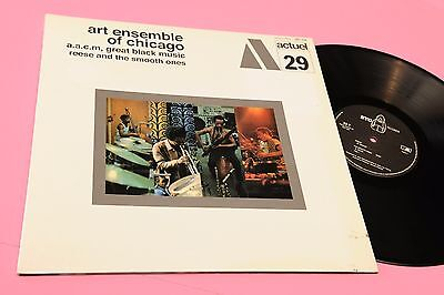 Art Ensemble Of Chicago Lp Reese And ... Top Jazz Ex Gatefold Cover