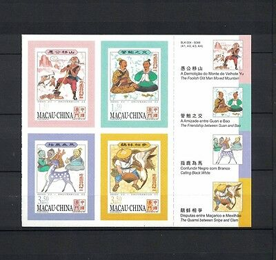 Macau China 2007 Minr 1522-25 self-adhesive from booklet ** / mnh with tabs