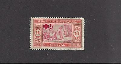 "Senegal  #b1; B2  Mh   ""senegalese Women Preparing Food"" Overprinted Red Cros"