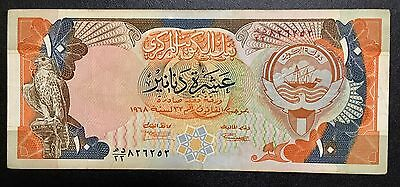 Kuwait Banknote 10 Dinars (1992), Liberation Issue. In Good Condition