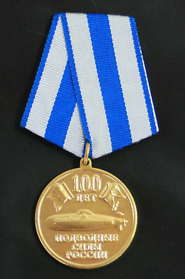 Russia 100 Years To Submarine Forces Medal Russian Navy