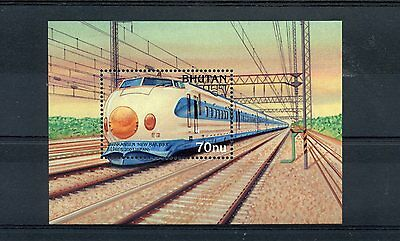Bhutan 1996 MNH Trains 1v S/S I Railways Shinkansen Japan Züge Treni Stamps
