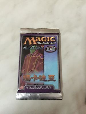 Magic the Gathering: Mercadian Masques Traditional Chinese, Nuevo