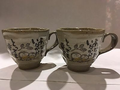 Japanese Lucky Owl Mug Cups Set of 2 Grey w/Cloth Stoneware  Made in Japan  F/S