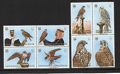 BAHRAIN 1980 Falconry set in blocks unmounted mint  never hinged