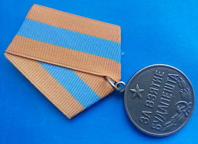 Rare Soviet USSR Russian medal For a capture of Budapest. Copy. WWII. World War.