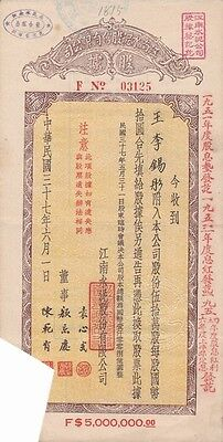 S1068,  China Kiangnan Cement Co, Stock Certificate 5 Million Shares, 1948