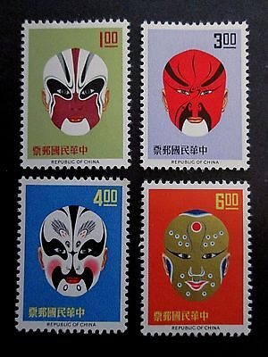 1966 China Taiwan Stamps MH Sc1471-74