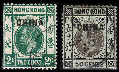 Great Britain - Offices in China Scott 2, 11 (1917) Used F-VF, CV $6.85