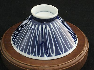 Very Fine Porcelain Blue Cobalt Hand Crafted Rice Bowl Made in Japan
