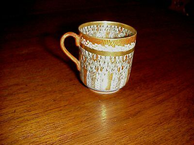 Beautifully Decorated Fine Thin Satsuma Cup Artist Signed  #1