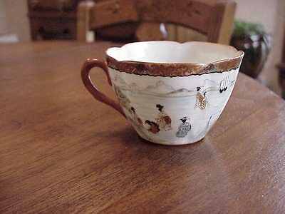 Beautifully Decorated Fine Thin Satsuma Cup Artist Signed  #3