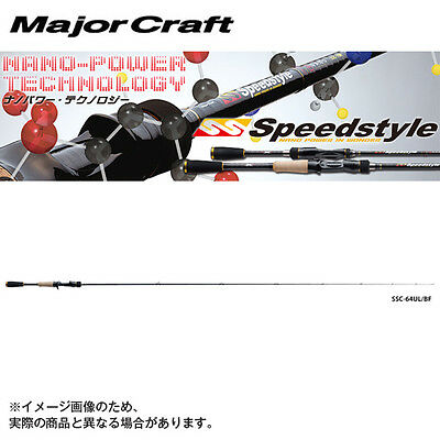 Major Craft SPEED STYLE SSC-742H Baitcasting Rod for Bass
