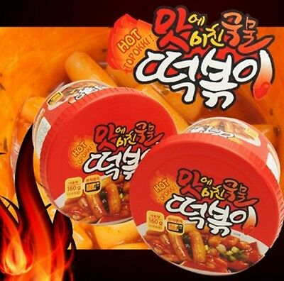 Korean Traditional Food TTEOKBOKKI Sweet Sauce Rice Cake 320g (160g x 2pcs)