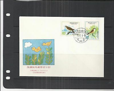 Taiwan 1983 2nd East Asian Bird Protection Conf FDC Unaddressed Mint Condition