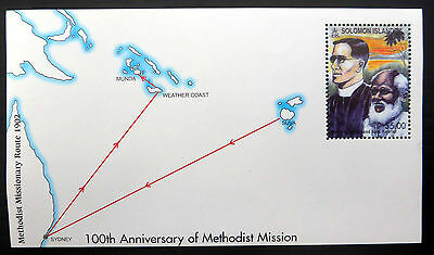 SOLOMON ISLANDS Wholesale Methodist Mission M/Sheet x 50 NEW LOWER PRICE FP1084