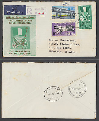 NIGERIA 1966 OFFICIAL FIRST DAY COVER 3RD ANNIVERSARY Scott #201-203 REGISTERED