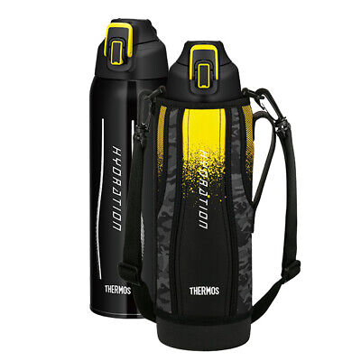 NEW Thermos 1.5L Vacuum Insulated Hydration Sports Bottle in Black Carry Pouch